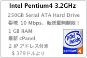 cPanel 日本語コントロールパネル 専用サーバ管理ツール Japanese Intel Pentium4 3.2GHz. cPanel 250GB Serial ATA Hard Drive. 帯域 10 Mbps unlimited Monthly Transfer 転送量無制限. 8 IP addresses.